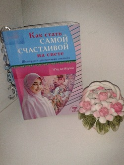 Journal_pane_10156801409261951
