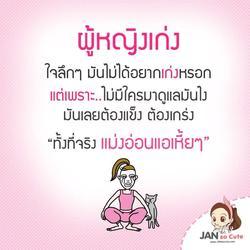 Journal_pane_10239091416813188
