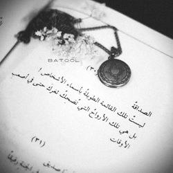 Journal_pane_9638631401447092